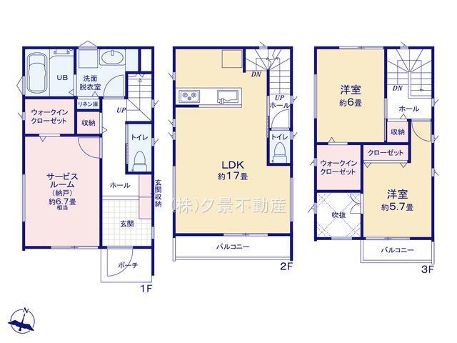 さいたま市北区東大成町2丁目19-3(B号棟)新築一戸建て