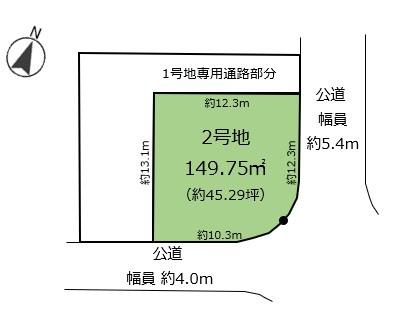 【区画図】甲南台 2号地 売土地