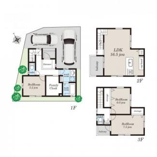 1階にはうれしいファミリークロークがあり衣類をまとめて収納することで居住スペースを大きく確保♪