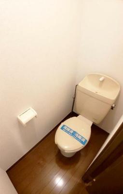 【トイレ】メゾンリーブル