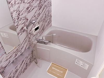 【浴室】アルヴィータ上地