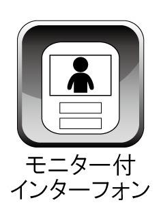 【設備】飯能市大字双柳・全1棟 新築一戸建 ~スキップフロア構造~