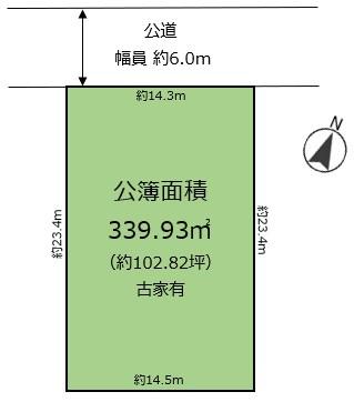 【その他】西岡本4丁目 売土地