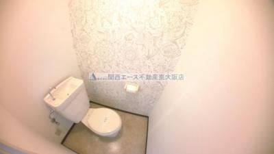 【トイレ】後光ビル春宮