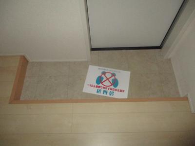 【玄関】フジパレス西住之江Ⅵ番館