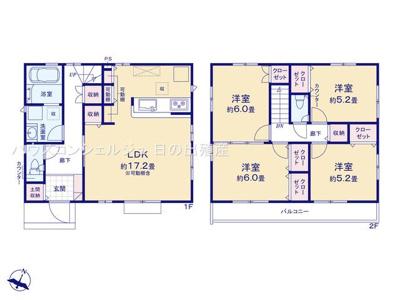 【外観】名古屋市緑区鴻仏目2丁目113【仲介手数料無料】新築一戸建て 2号棟