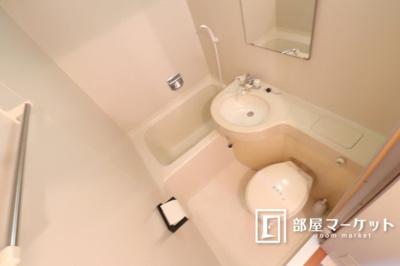【浴室】コーポラス和志山