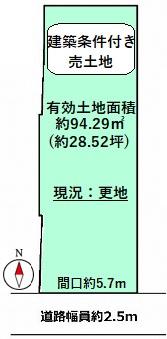 【土地図+建物プラン例】京都市上京区御前通今出川上る二丁目北町