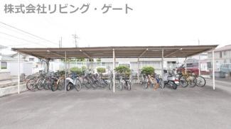 駐輪場も完備されております。