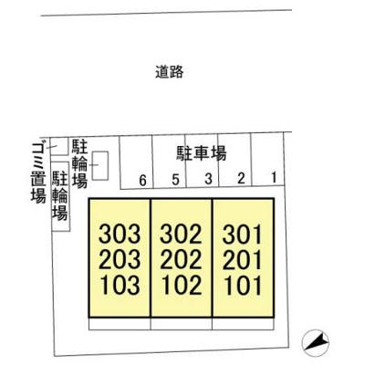 【区画図】コンドミニアムアルファ