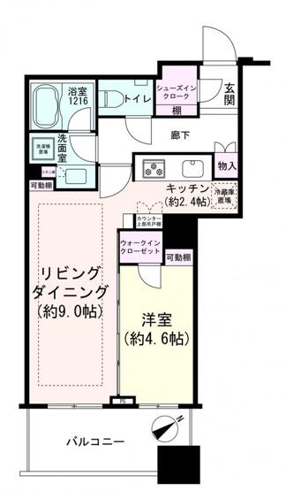 【外観】エアライズタワー