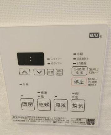 【設備】ヒューリック目黒三田