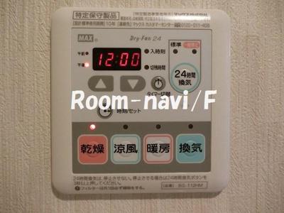 【設備】FAIR町屋Ⅱ