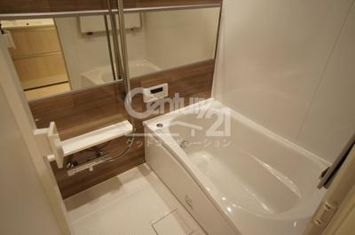 【浴室】日興千里台スカイタウンD棟