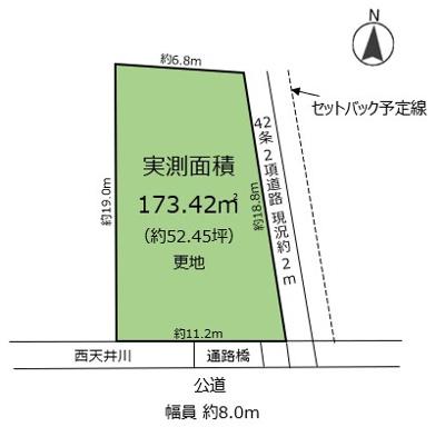 【区画図】岡本8丁目 売土地
