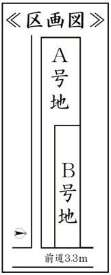 区画図 該当物件:B号地