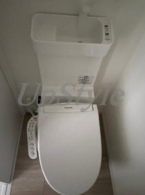 【トイレ】カクタス高砂