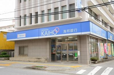 沖縄海邦銀行 内間支店まで550m