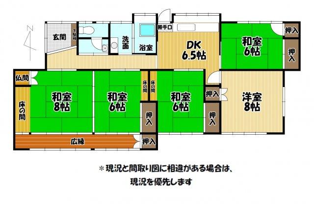 人気の平屋建て5DKとなっております。