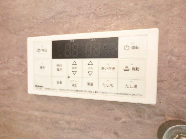 【設備】ユヌヴィラ光風台戸建