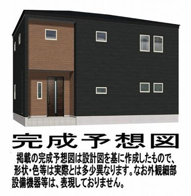 【外観】上富野二丁目3番(1号棟)