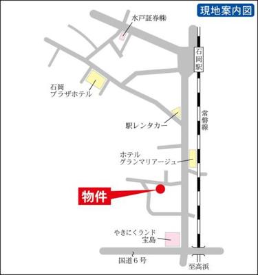 【その他】ロマーヌ石岡第1テナント