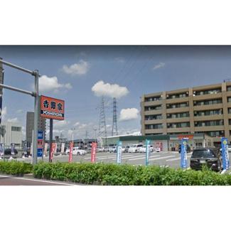 飲食店「吉野家宇都宮城東店まで927m」