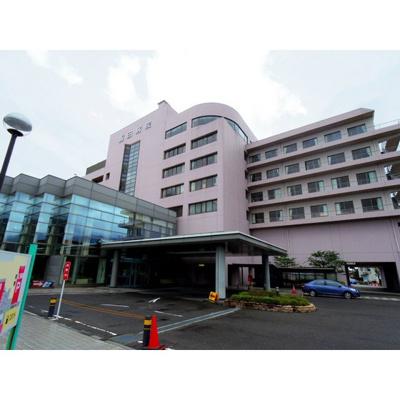 病院「栗山会飯田病院まで1445m」