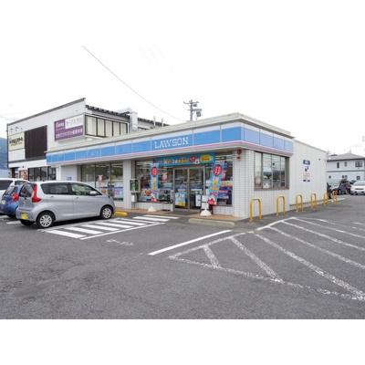 コンビニ「ローソン松本芳川小屋店まで815m」