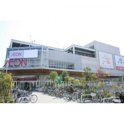 スーパー「イオン横浜新吉田まで725m」イオン横浜新吉田