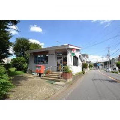 郵便局「横浜太尾郵便局まで518m」横浜太尾郵便局