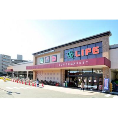 ショッピングセンター「ライフ大倉山まで732m」ライフ大倉山