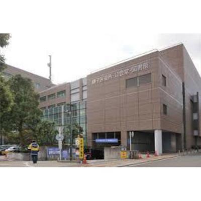 図書館「横浜市磯子図書館まで3065m」横浜市磯子図書館
