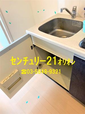 【キッチン】GRAND TRUTH NerimaII