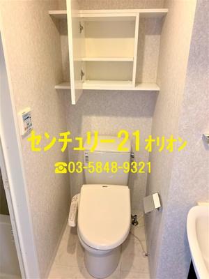トイレ上部の収納が便利