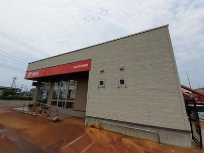 高田栄町郵便局まで550m