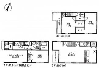 【間取り】平塚市御殿3丁目 新築戸建 全2棟1号棟