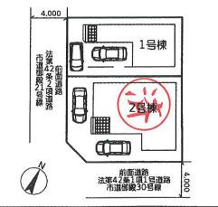 【区画図】平塚市御殿3丁目 新築戸建 全2棟1号棟