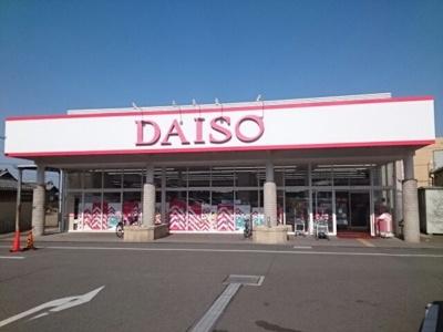 DAISO様まで560m