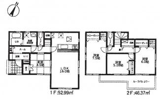 【間取り】平塚市御殿3丁目 新築戸建 全2棟2号棟
