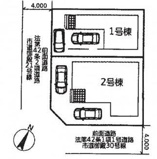 【区画図】平塚市御殿3丁目 新築戸建 全2棟2号棟