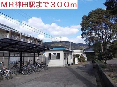 MR神田駅まで300m
