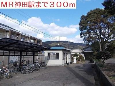 神田駅まで300m