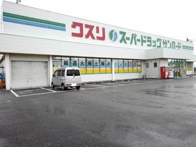 クスリのサンロード小笠原店まで550m