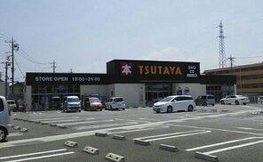 TSUTAYA甲府荒川店まで2300m