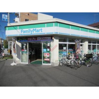 コンビニ「ファミリーマート関町庚申通り店まで317m」