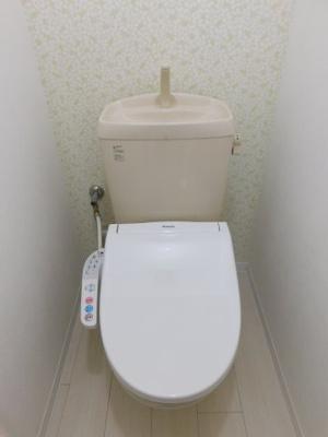 【トイレ】サザンハウスNANREI