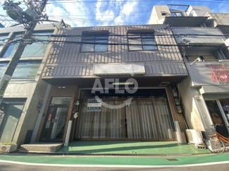 菅栄町住居付き店舗・事務所 外観
