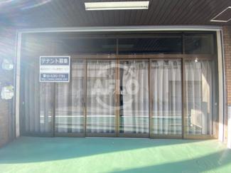 菅栄町住居付き店舗・事務所 ロビー