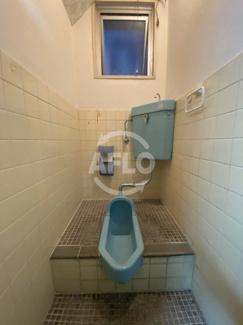 菅栄町住居付き店舗・事務所 トイレ